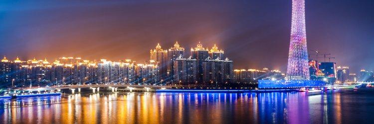 Urlaub Guangzhou