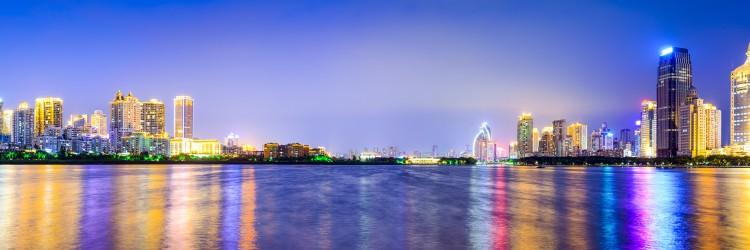 Urlaub Xiamen