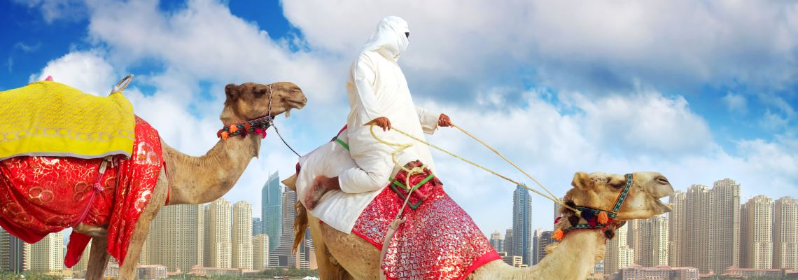 Urlaub Vereinigte Arabische Emirate